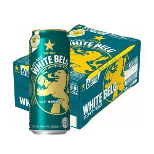 サッポロ ホワイトベルグ500ml缶 24缶|y-lohaco