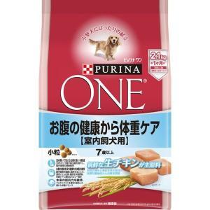 ピュリナワン(PURINA ONE)犬用 お腹の健康から体重ケア 室内飼犬用  7歳以上 2.1kg...