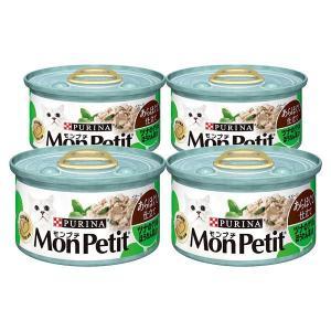 MonPetit SELECTION(モンプチ...の関連商品5