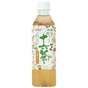 7ヵ月頃から WAKODO 和光堂 赤ちゃんの十六茶 1セット(500ml×24本)