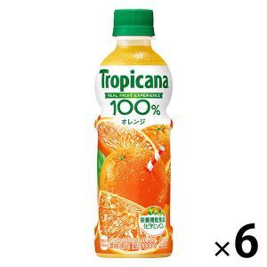 キリンビバレッジ トロピカーナ100% オレンジ 330ml 1セット(6本)
