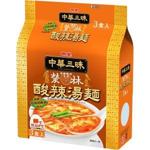 明星食品 明星中華三昧赤坂榮林酸辣湯麺 1パック(3食入)|y-lohaco