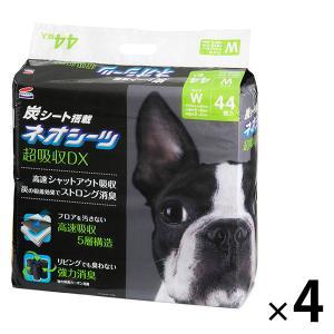 箱売り ネオシーツ カーボンDX ワイド 超厚型 44枚×4袋 コーチョー