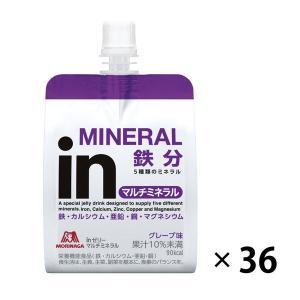 ウイダーinゼリー マルチミネラル 1セット(36個入) 森永製菓 栄養補助ゼリー