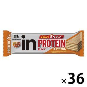 ウイダーinバー プロテイン ナッツ味 1セッ...の関連商品8