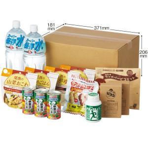 5年保存食栄養たっぷりセット(3日分) 1セット 東京都葛飾福祉工場