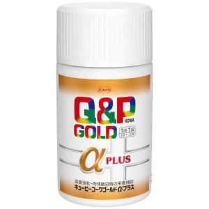 第3類医薬品キューピーコーワゴールドα-プラス 260錠 興和|y-lohaco|02