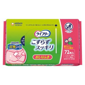 200円サンプルユニ・チャーム ライフリ...