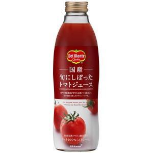 キッコーマン デルモンテ 国産 旬にしぼったトマトジュース 750ml 1箱(6本入) y-lohaco