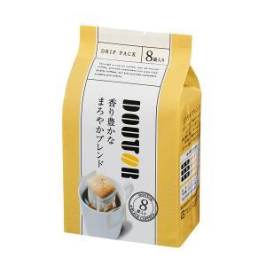 ドリップコーヒー ドトールコーヒー ドリップパック 香り豊かなまろやかブレンド 1パック(8袋入)の画像