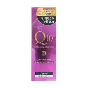 アウトレットDHC(ディーエイチシー) Q10美容液 カラートリートメント ブラック (SS) 170g