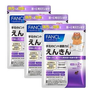FANCL(ファンケル) えんきん 徳用タイプ 約90日分(180粒) 機能性表示食品|y-lohaco