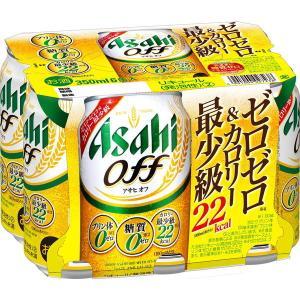 アサヒ アサヒオフ缶350ml×6缶