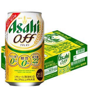 アサヒ アサヒオフ缶350ml×24缶