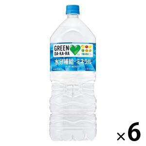 サントリー GREEN DA・KA・RA(グリーン ダカラ) 2L 1箱(6本入)