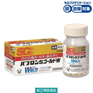 指定第2類医薬品パブロンSゴールドW錠 60錠 大正製薬★控除★ y-lohaco