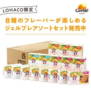 Gerble ケシの実&レモン 4枚4袋入 栄養補助食品|y-lohaco|08