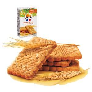 Gerble(ジェルブレ) 全粒粉ビスケット ポケットサイズ(5枚入) 大塚製薬 栄養補助食品|y-lohaco
