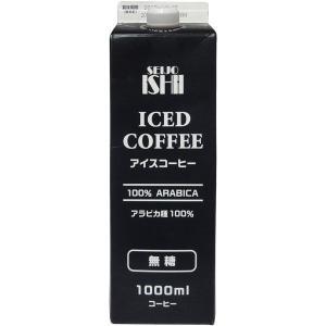 成城石井 アイスコーヒー 無糖 1本