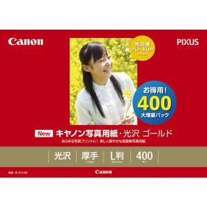 キヤノン 写真用紙・光沢ゴールド L判 GL-...の関連商品2