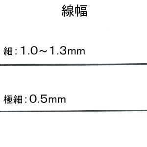 マッキー 細字/極細 黒 油性ペン ゼブラ|y-lohaco|03