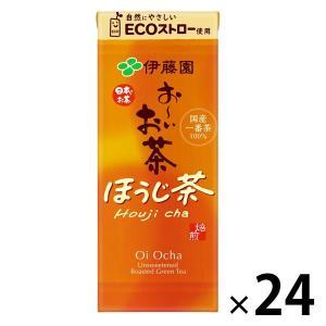 伊藤園 おーいお茶 ほうじ茶(紙パック) 250ml 1箱(24本入)