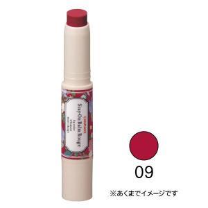 CANMAKE(キャンメイク) ステイオンバームルージュ (口紅) 09(マスカレードパッド) 井田...