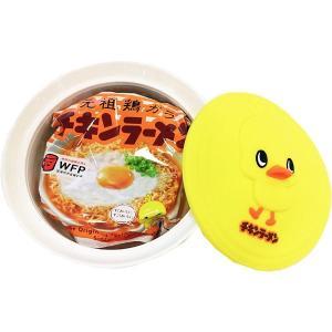 日清食品 日清チキンラーメン&ふた付どんぶりセット|y-lohaco