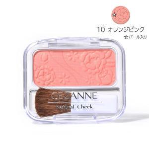 CEZANNE(セザンヌ) ナチュラルチークN 10 オレンジ系ピンク 4g セザンヌ化粧品