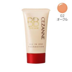 CEZANNE(セザンヌ) BBクリーム 02 オークル 40g SPF23 PA++ セザンヌ化粧...