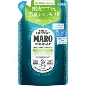MARO(マーロ) 薬用デオスカルプシャンプー 詰め替え 400ml ストーリア