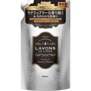 ラボン LAVONS 柔軟剤 詰め替え ラグジュアリーフラワー 480ml