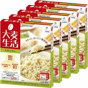 もち麦使用 大麦生活 大麦ごはん 5食 大塚製薬 機能性表示食品|y-lohaco