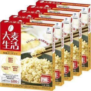 大麦生活 大麦ごはん 和風だし仕立て 5食 機能性表示食品|y-lohaco