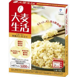 大麦生活 大麦ごはん 和風だし仕立て 5食 機能性表示食品|y-lohaco|03