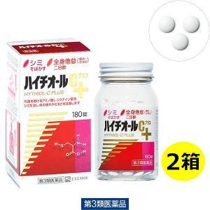 第3類医薬品ハイチオールCプラス 180錠 2箱(60日分) エスエス製薬|y-lohaco
