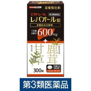 第3類医薬品ビタトレール レバオール錠 300錠 美吉野製薬