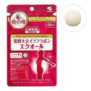 小林製薬の栄養補助食品 発酵大豆イソフラボンエクオール 約30日分 30粒 イソフラボン