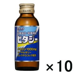 アウトレット 常盤薬品工業 ビタシー  タウリン1000mg 1セット(10本入)