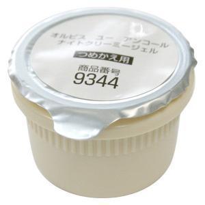 ORBIS(オルビス) オルビスユーアンコール ナイトクリーミージェル 詰め替え用 30g