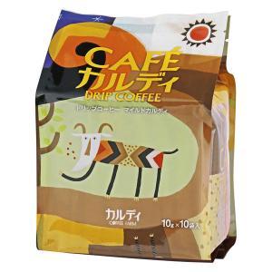 ドリップコーヒー カルディコーヒーファーム カフェカルディ マイルドカルディ 1パック(10g×10袋入)キャメル珈琲の画像
