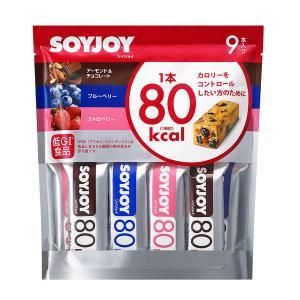 SOYJOY(ソイジョイ) カロリーコントロール80 1パック(9本入) 大塚製薬 栄養補助食品|y-lohaco