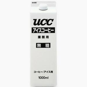 UCC 業務用アイスコーヒー 1.0L 1箱 12本入|y-lohaco