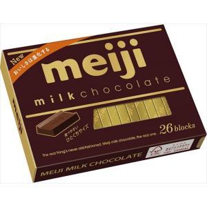 明治 ミルクチョコレートBOX 1箱