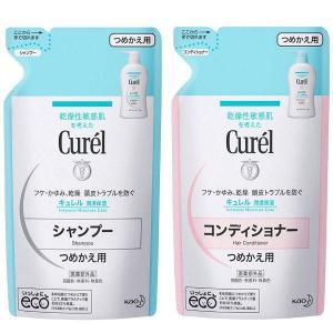 Curel(キュレル) シャンプー 詰め替え 360mL+コンディショナー 詰め替え 360mL 花王|y-lohaco