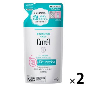 Curel(キュレル) 泡ボディウォッシュ 詰...の関連商品9