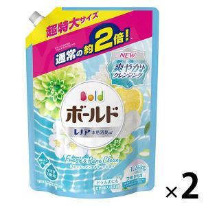 ボールド アクアピュアクリーンの香り 詰め替え 超特大 1.26kg×2個 洗濯洗剤 P&G