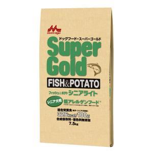 Super Gold(スーパーゴールド)犬用 フィッシュ&ポテト シニアライト 7.5kg 1袋 森乳サンワールド y-lohaco