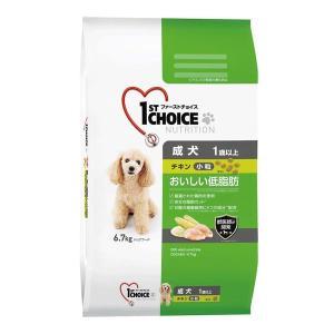 ファーストチョイス 犬用 1歳以上の成犬用 おいしい低脂肪 チキン 小粒 6.7kg 1袋 アース・ペット|LOHACO PayPayモール店