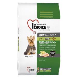 ファーストチョイス ハイシニア 10歳以上の高齢犬用 チキン 小粒 6kg アースペット ドッグフー...